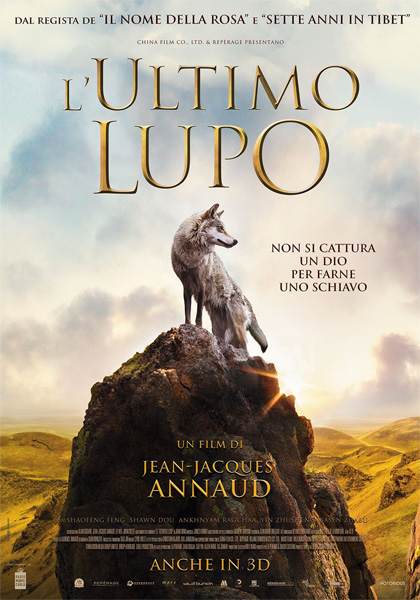 L'ULTIMO LUPO